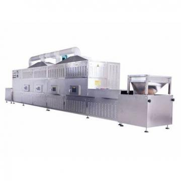 Automatic Tunnel Type Microwave Drying Prickly Pepper Sterilization Machine